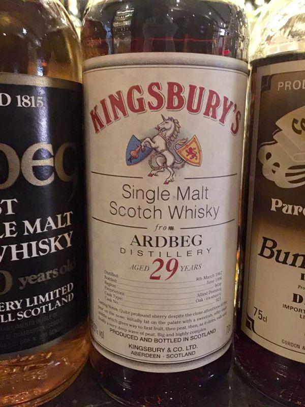 ARDBEG 1967 Kingsbury