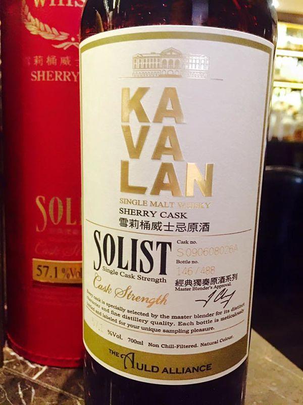 KAVALAN Solist The Auld Alliance