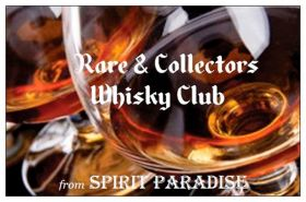 Rare & Collectors Whisky Club